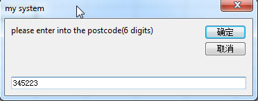 prompt the user to enter a postcode 1