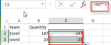convert positive number to negative5