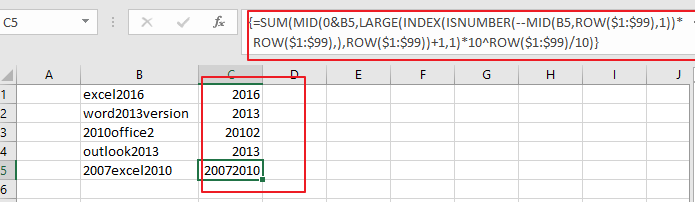 extract number from text string1