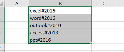 remove specific character from text string1