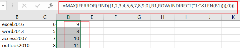 find first position of first number in cell2