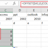 Select and Copy Cell Values from Every Nth Column in Excel7