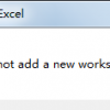 How to Prevent Users from Adding New Worksheet 10