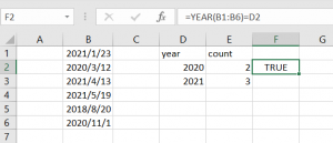 count dates of given year4